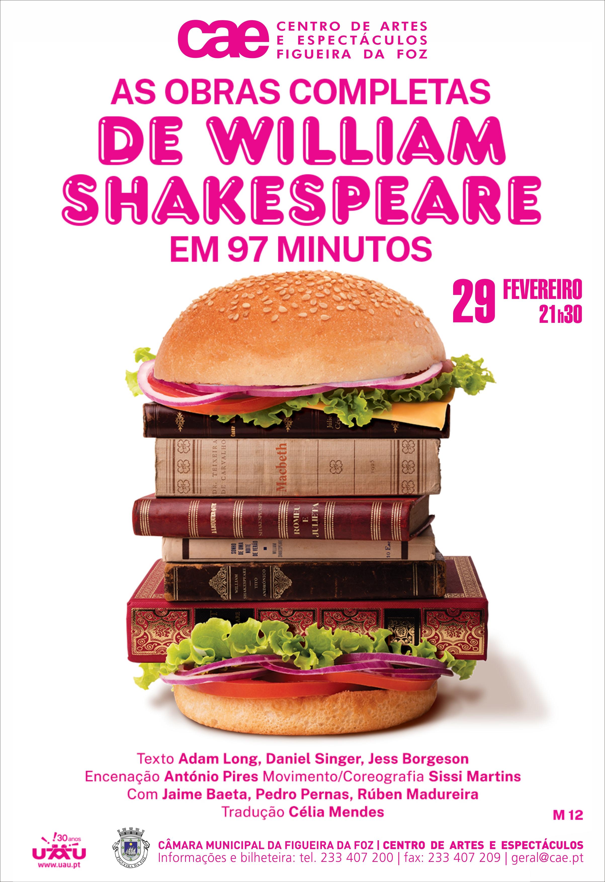Mupi shakespeare